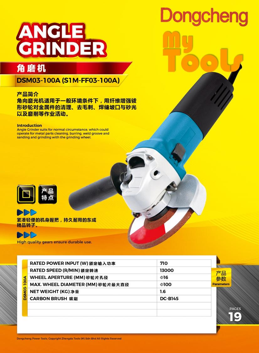 "Dong Cheng DSM03-100A 4"" Angle Grinder 710w (6 Months Warranty)"
