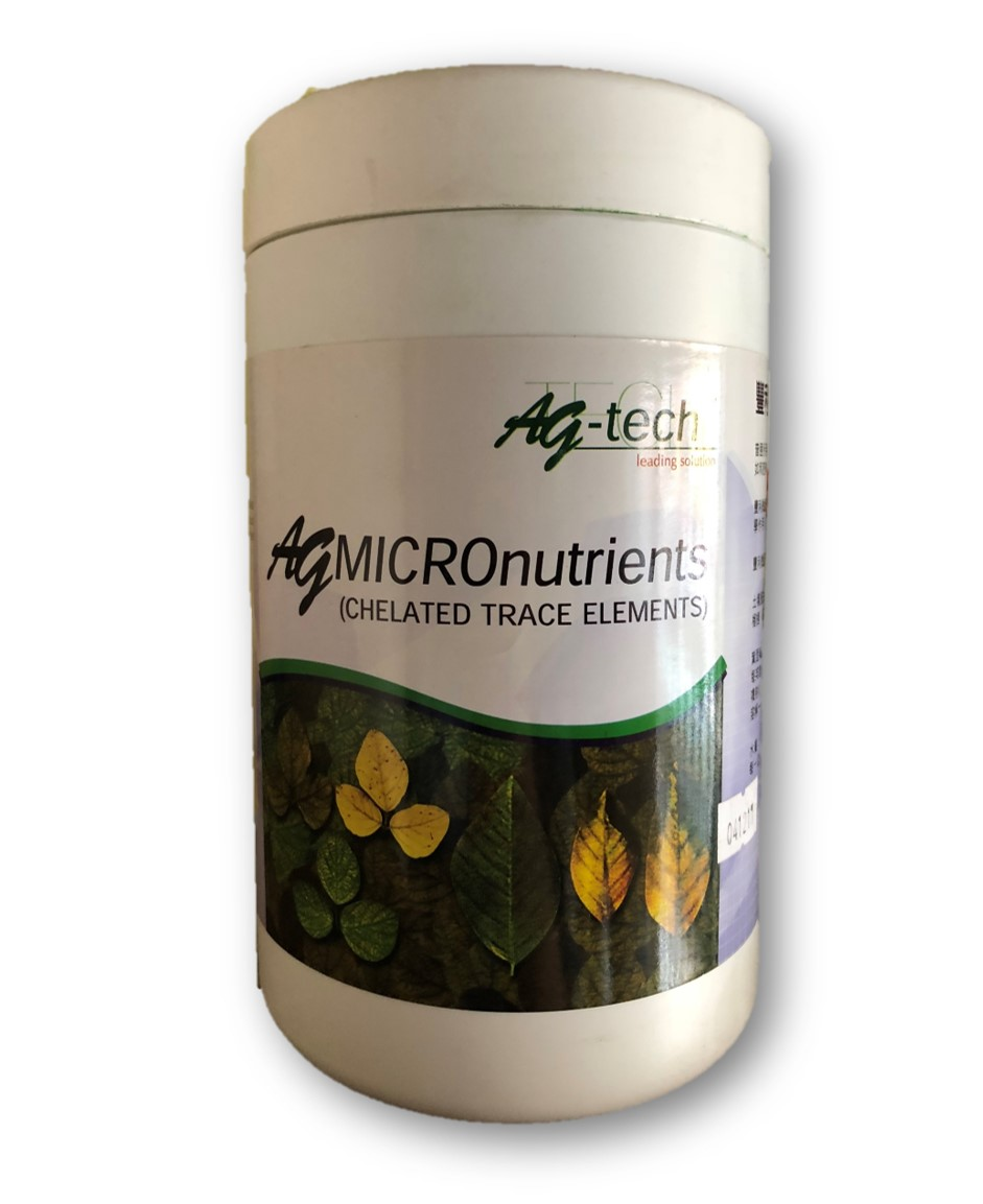1 Kilogram Ag Micro Nutrient (Chelated Trace Elements)