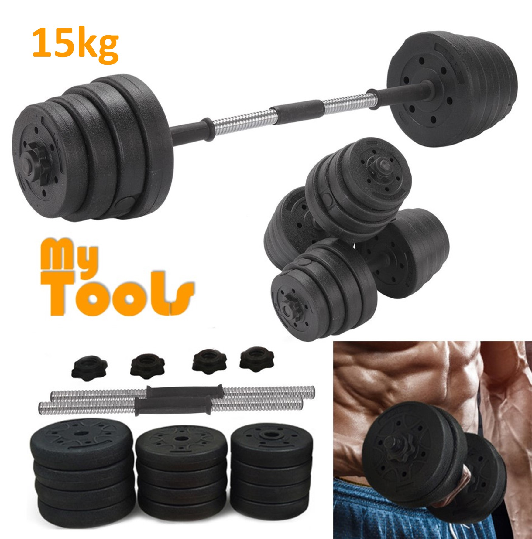 Mytools 15kg Dumbbell Bumper Rubber Coated 15kg (7.5kg x 2pcs) + 30cm Connector Barbell Set Converter Adjustable Weight