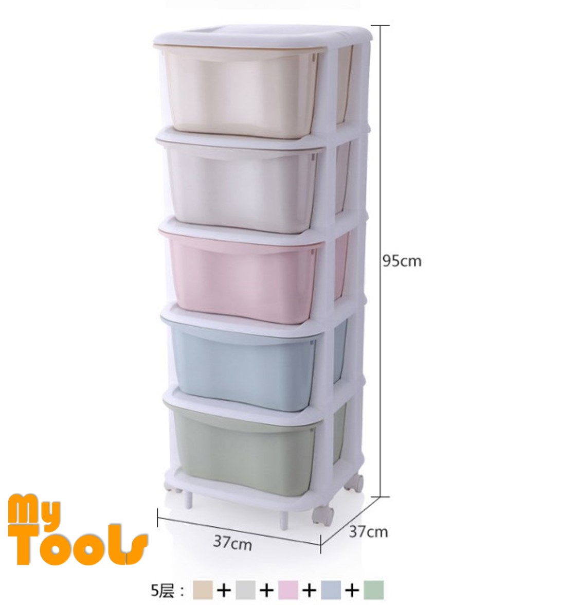Mytools 5 Tier Drawers Cabinet Cubes DIY Wardrobe Rack With Wheels