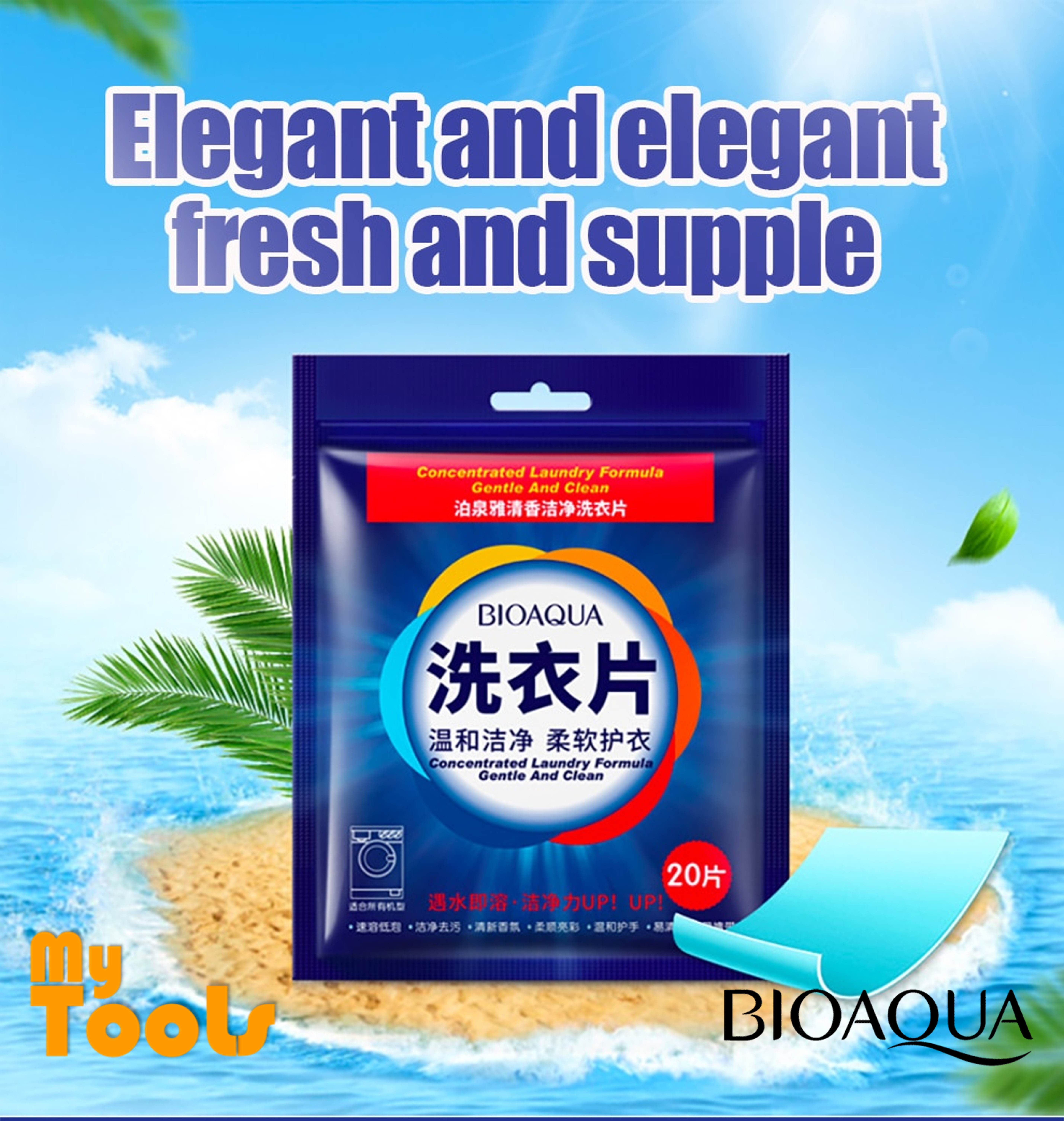 Mytools Bioaqua 1 Pack 20 Sheets Laundry Detergent Sheet Nano Concentrated Washing Powder Machine Cleaner Cleaning