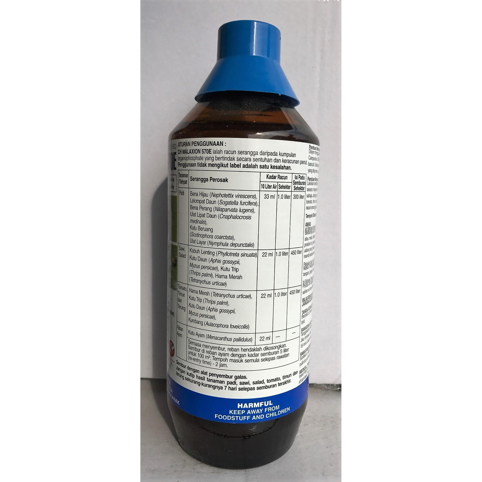1 Liter Malathion 57% Insecticide Class 3 Racun Serangga