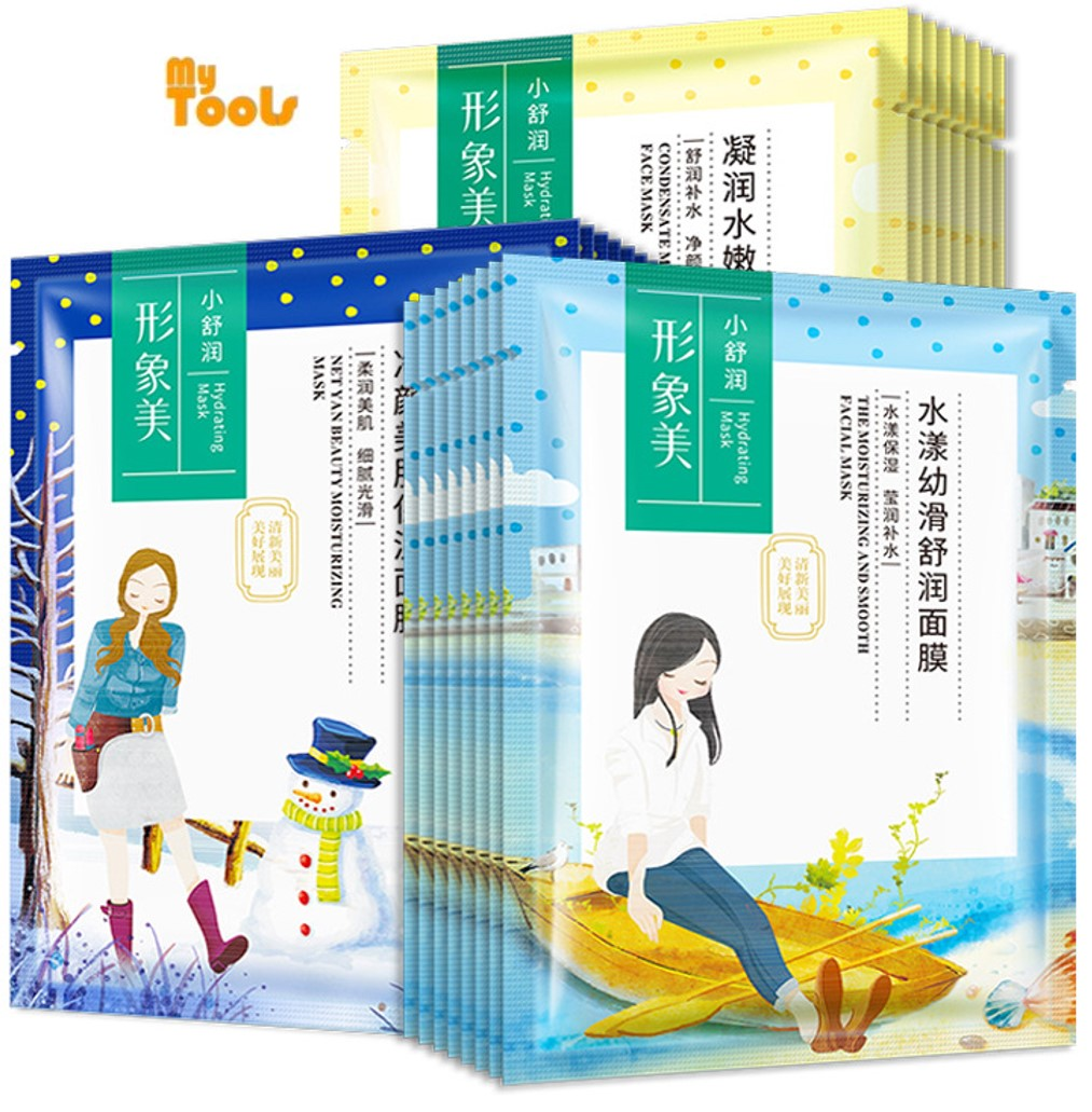 Mytools IMAGES Mask Delicate Smooth And Frost High Quality Skin Care Moist Beauty Facial Mask