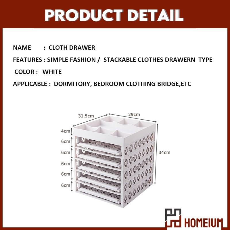 Mytools Stackable 4/5 Layer Cloth Drawer Rack Storage Cabinets Detachable Wardrobe Organizer Basket