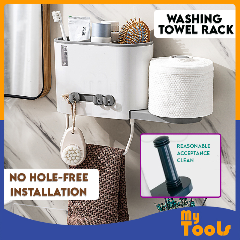 Mytools Wall-mounted wash towel storage box punch-free household non-marking multi-function roll rack bathroom toilet rack