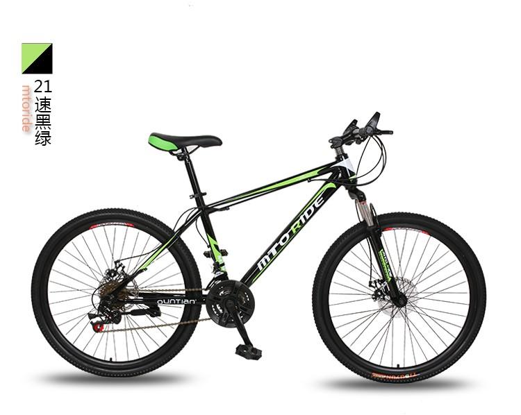 "MEILIDA 26"" Wheels Sport Mountain Bike 7 Plates 21 Speeds Change Road MTB Bicycle"