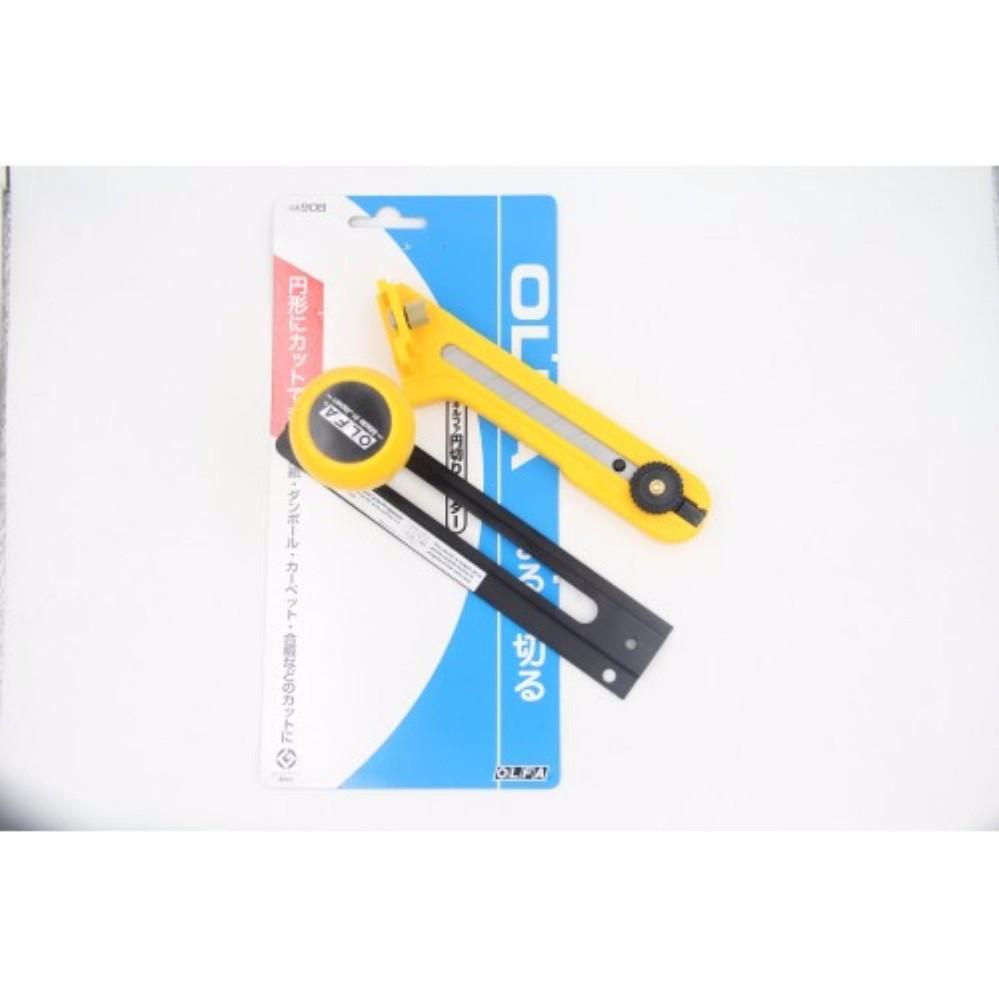 Olfa Circle Cutter / Gasket Cutter CMP-2 7cm-30cm (Made in Japan)