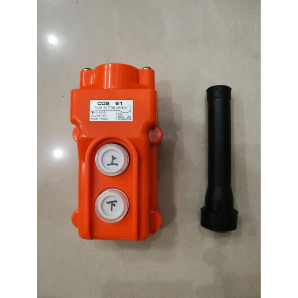 Push Button Switch (Up & Down) For Electric Hoist (Heavy Duty)