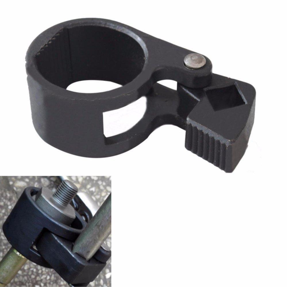 Universal Multipurpose Inner Tie Rod 27-42mm (Heavy Duty)