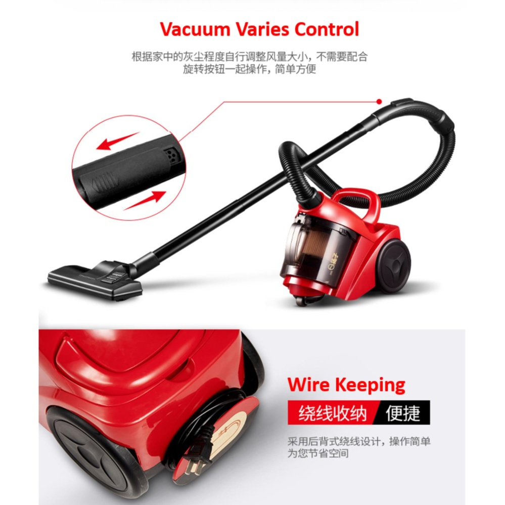 1000W YANGZI XC-90 Vacuum Cleaner