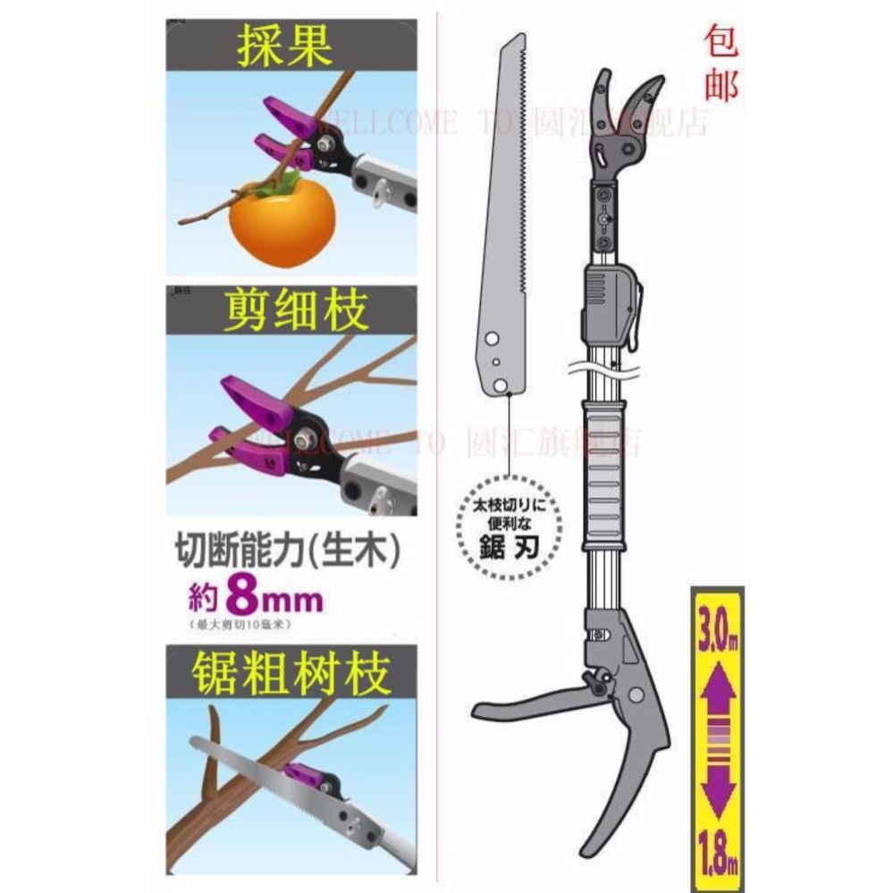 1.9m ~ 3m Extendable Long Prune Fruit Pluck Branch Cutter Pole Saw