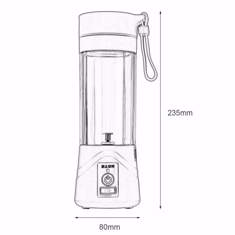 Portable USB Electric Fruit Juicer Bottle Handheld Milkshake Smoothie Maker Rechargeable Juice Blend