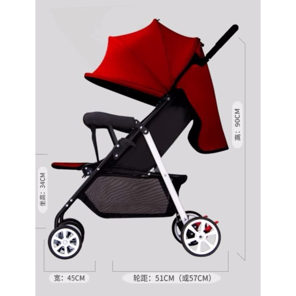 Premium Luxuries Ultralight 3.6kg Foldable Baby Stroller